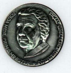 Golda Meir and 25th Anniversary of Israel's Establishment 1973 Medal (Part of Shekel 25th Anniversary Series)