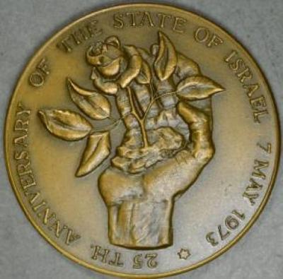 Medal Commemorating the 25th Anniversary of Israel's Establishment Front/Obverse