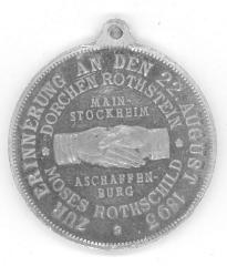 Unidentified Wedding Medal