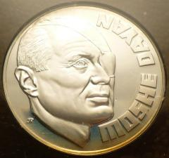 "Moshe Dayan 1967 ""Friends of Israel's Disabled Veteran"" Medal"