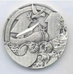 Medal Commemorating the 31st Anniversary of Israel's Establishment Front/Obverse