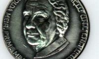 Golda Meir and 25th Anniversary of Israel's Establishment 1973 Medal Front/Obverse