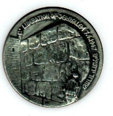 Liberation of Jerusalem and 25th Anniversary of Israel's Establishment 1973 Medal Front/Obverse