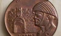 Moshe Dayan 1967 Jerusalem Liberated / Lion's Gate Medallion Front/Obverse