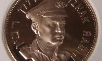 Yitzhak Rabin Commemorative Medal Front/Obverse