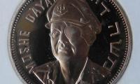 Moshe Dayan Commemorative Medal Front/Obverse