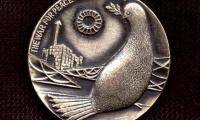 """The War for Peace"" - Six-Day War - 1967 Medal Front/Obverse"