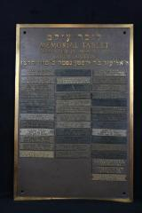 Kneseth Israel Congregation (Cincinnati, Ohio) Memorial Board