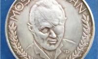 Moshe Dayan Six Day War Medal Front/Obverse