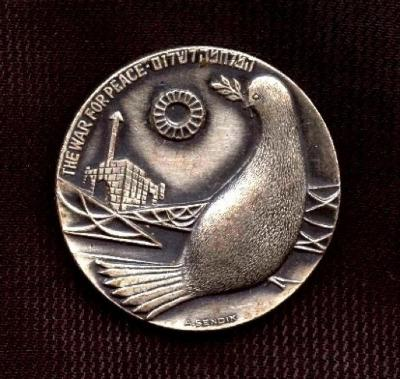 """""""The War for Peace"""" - Six-Day War - 1967 Medal Front/Obverse"""