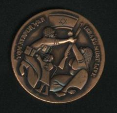Yom Kippur War Medal