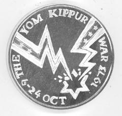 They Feel So Israel May Live / Yom Kippur War Medal