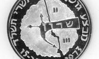 Medal Front/Obverse