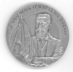 Theodor Herzl / Entebbe Rescue Commemorative Medal