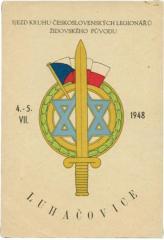 WWII Fourth Congress of Czech-Jewish Legionaries Postcard