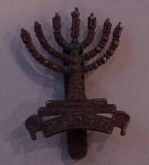 Jewish Legion Hat Badge