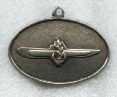 Israeli Navy Submarine Medallion