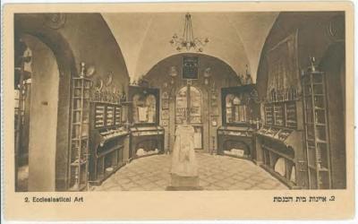 Bezalel Postcard Showing Sales Room of Ecclesiastical Art Front