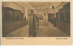Bezalel Postcard Showing the Sales Room, The Hall of Jewish Notables