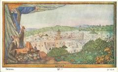 Postcard of the City of Hebron by Ze'ev Raban
