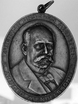 """Arnold Mendelssohn """"Lost Composer"""" """"Frankfurt School of Composition"""" Medallion Front/Obverse"""