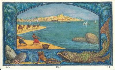 Postcard of the City of Jaffa by Ze'ev Raban Front