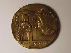 From Victory to Victory / Sinai Campaign War Medal