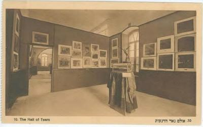 Bezalel Postcard Showing the Sales Room, The Hall of Tears Front