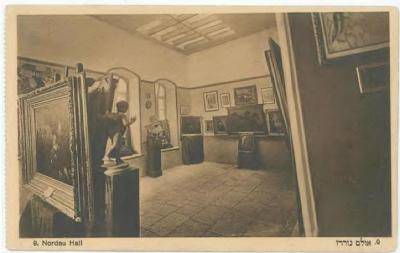Bezalel Postcard Showing the Sales Room, The Nordau Hall Front