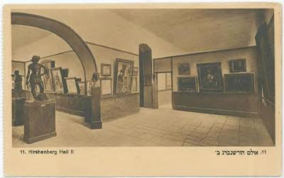 Bezalel Postcard Showing the Sales Room, The Hirshenberg-Hall II Front