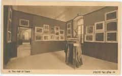 Bezalel Postcard Showing the Sales Room, The Hall of Tears