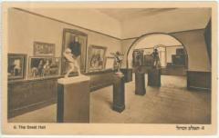 Bezalel Postcard Showing the Sales Room, The Great Hall