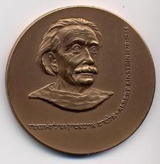 Albert Einstein Jerusalem Centennial Symposium Medal