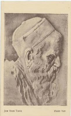 Bezalel Postcard of Jew from Tunis by Moses Muro Front