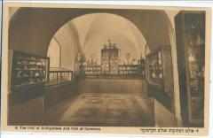 Bezalel Postcard Showing the Sales Room of The Hall of Antiquetees and Hall of Ceramics