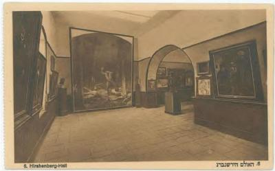 Bezalel Postcard Showing the Sales Room, The Hirshenberg-Hall Front