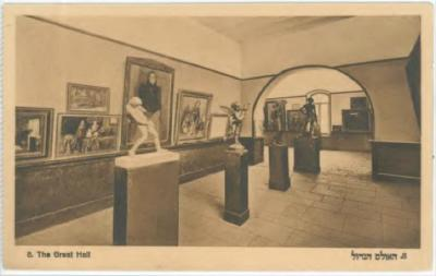 Bezalel Postcard Showing the Sales Room, The Great Hall Front