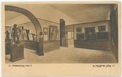 Bezalel Postcard Showing the Sales Room, The Hirshenberg-Hall II