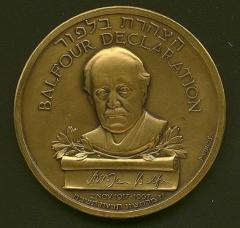 50th Anniversary of the Balfour Declaration Medal