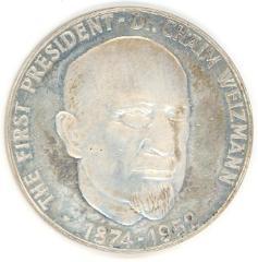 Chaim Weizmann Medal