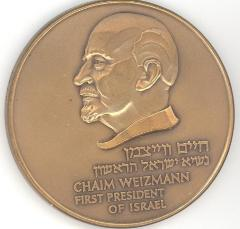 The Chaim Weizmann Israeli State Medal