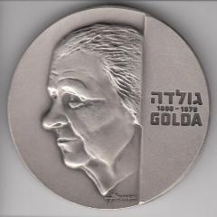 Golda Meir – Prime Minister of Israel Medal
