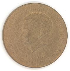 Louis Brandeis Medal