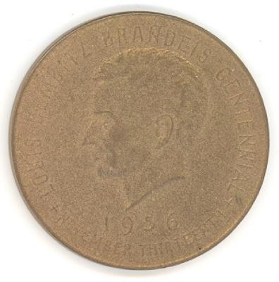 Louis Brandeis Medal Front/Obverse