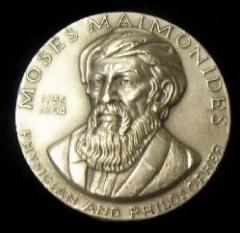 Moses Maimonides Medal - 1969