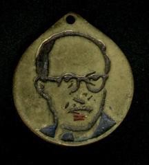 Menachem Begin Medallion