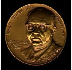 "Levi Eshkol ""Prime Minister of Israel"" Six Day War Medal"