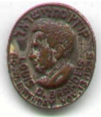 Louis D. Brandeis 80th Birthday Pin from1936