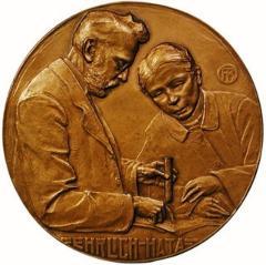 Paul Ehrlich Medal