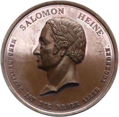 Salomon Heine & The Opening of the Jewish Hospital in Hamburg Medal Front/Obverse
